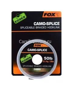 Fox Edges Camo-Splice 50lb package